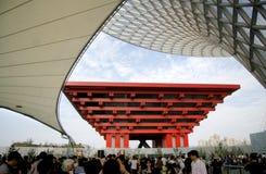 500 mille visiteurs visitent le stationnement d'expo en jour Photographie stock