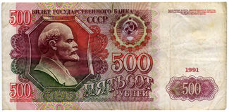 500 rouble banknote. Russian five hundred rouble banknote isolated on white Royalty Free Stock Image