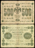 500 roubles 1918 Image stock