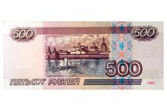 500 rubli russe Immagini Stock Libere da Diritti