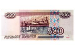500 rublos rusas Imágenes de archivo libres de regalías
