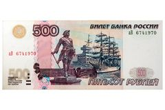 500 russian roubles royalty free stock photos