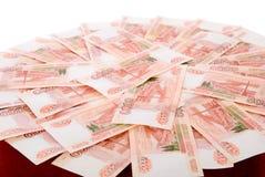 5000 rubli russe Immagini Stock