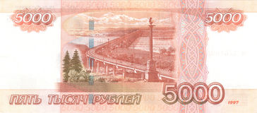 5000 rublos de billete de banco Imagenes de archivo