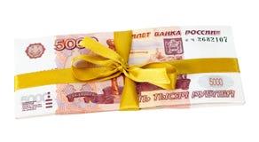 5000 russische Rubel eingewickelt durch Farbband Stockbilder