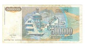 Free 500000 Dinar Bill Of Yugoslavia Stock Images - 4360424
