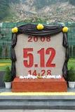 512 2008 jordskalvmonument fördärvar wenchuan Royaltyfri Fotografi