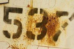 537铁锈 库存照片