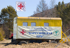 The 5th Baikal Fishing. UST-BARGUZIN, RUSSIA - APRIL 10: The 5th Annual Baikal Fishing. A mobile first-aid post is settled in a trailer, April 10, 2009 in Ust Royalty Free Stock Images