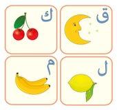 6 abecadła język arabski dzieciaków Zdjęcia Stock