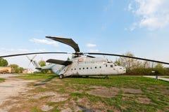6 helikopter mi mil Arkivfoton