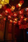 6 lampionów Zdjęcie Royalty Free