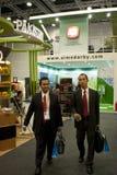 6. Weltislamisches ökonomisches Forum (FRAU) stockfoto