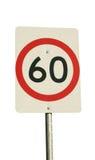 60 km, Obrazy Royalty Free