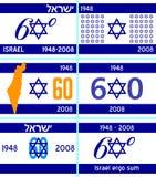 60th Aniversário de Israel Imagens de Stock Royalty Free