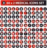 60x2 shiny Medical icons, button. Web set, eco color vector illustration