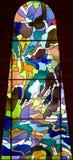65块玻璃被弄脏的视窗 库存图片