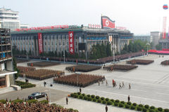 The 65th anniversary of North Korea labor party Stock Photos