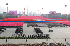 The 65th anniversary of North Korea labor party
