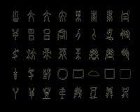 6th orakelsymbol Arkivbilder