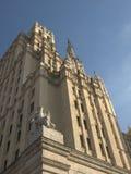 7 byggnader moscow en staline Royaltyfri Bild