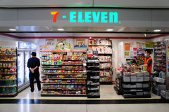 7-Eleven Kiosk in Rail station Stock Images