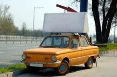 7 samochód Zdjęcie Royalty Free