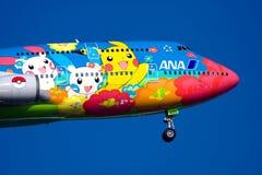747机场名言・波音haneda 免版税图库摄影