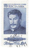 75 anniversary of  Joseph Stalin Stock Photo