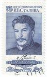 75 rocznica Joseph Stalin Zdjęcie Stock