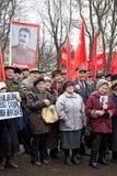 7mo de la demostración del comunista de noviembre Fotografía de archivo