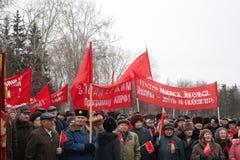 7mo de la demostración del comunista de noviembre Imagenes de archivo