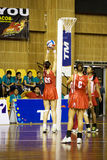 7th Asian Netball Championship Action Royalty Free Stock Photography