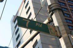 7th avenue Stock Photo