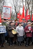 7th kommunistiska demonstration november Arkivbild