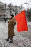 7th kommunistiska demonstration november Arkivfoton