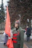 7th kommunistiska demonstration november Royaltyfria Foton