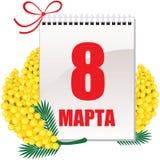 8 March congratulations Stock Photo