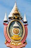 80. Geburtstag von Thailands König Stockfotografie