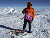 8201m toppmöte arkivbild