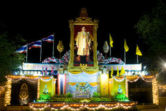 The 83rd Birthday of HM King Bhumibol Adulyadej Stock Photos