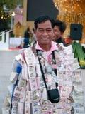 84th konung M för H för adulyadejbhumipolfödelsedag Arkivbild