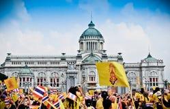 85. födelsedag av HMEN konung Bhumibol Adulyadej Arkivbild