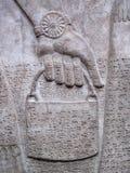 860 cuniformskrift för 865 assyrian bc Royaltyfria Bilder