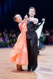 9对比拉罗斯夫妇舞蹈米斯克10月 免版税库存照片