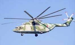 9支空军周年纪念俄语 免版税库存照片