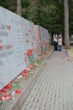 9 Μαΐου στο Τομσκ Στοκ Εικόνα