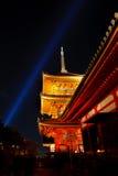 9 осень золотистый kyoto Стоковые Изображения RF