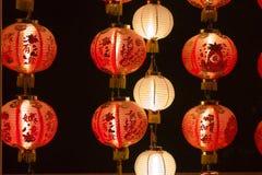 9 Chinese Lanterns. At night Stock Image