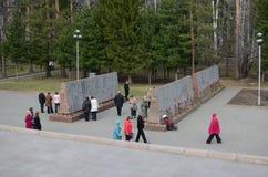 9 de mayo en Tomsk Imágenes de archivo libres de regalías